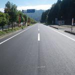 (国)426号日野辺舗装修繕工事