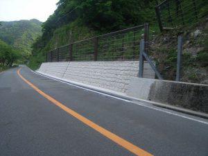 香美久美浜線道路防災工事