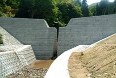 中奥山川砂防堰堤工事