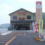 ヤマニ水産店舗新築工事